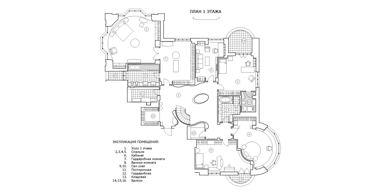 КВ Бюро Береговая. План 1 этажа