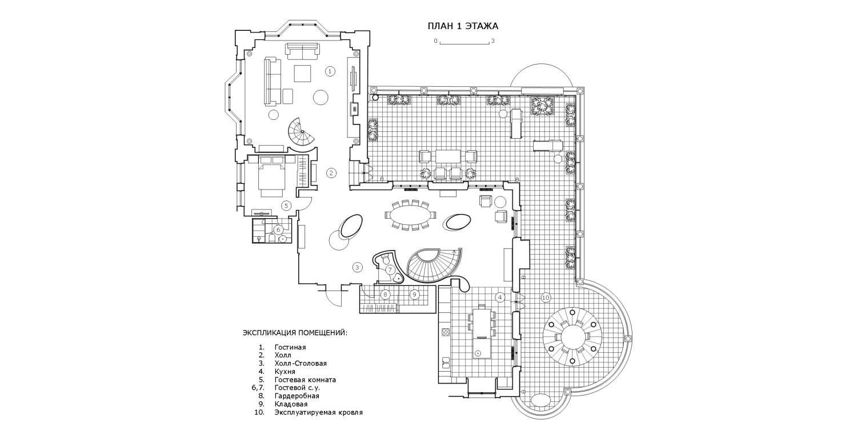 КВ Бюро Береговая. План 2 этажа
