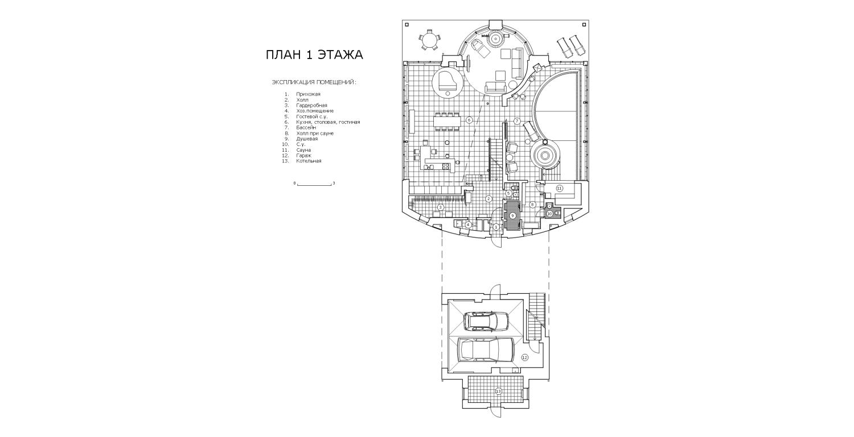 КВ Бюро Загородный дом в подмосковье Чиверево. План 1 этажа