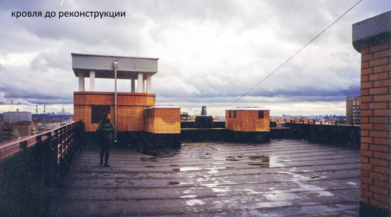 КВ Бюро Архитектурное бюро Фото проектов Пентхаус на Большой Грузинской