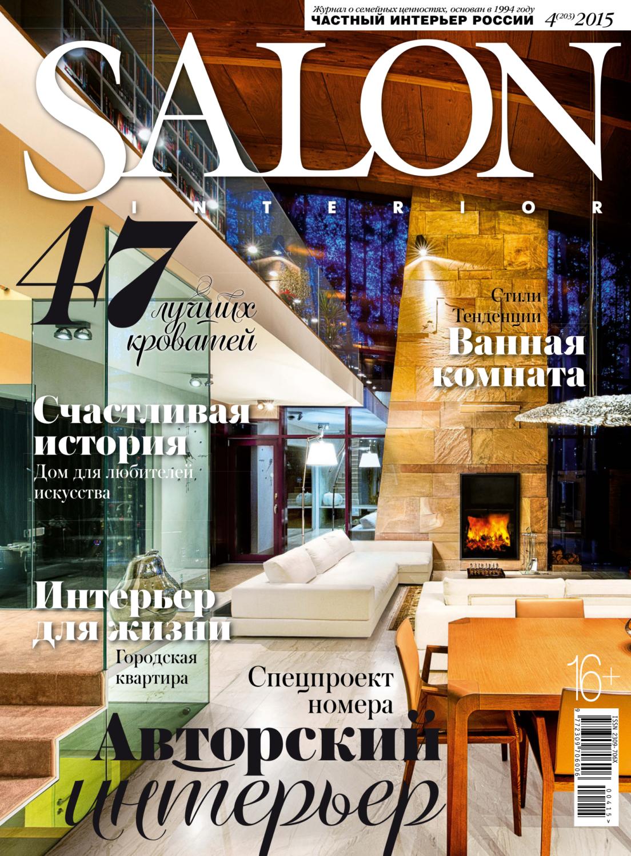 cover-salon-04-2015