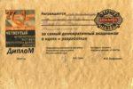 КВ Бюро Архитектурное бюро диплом фабрика мебели 8 марта