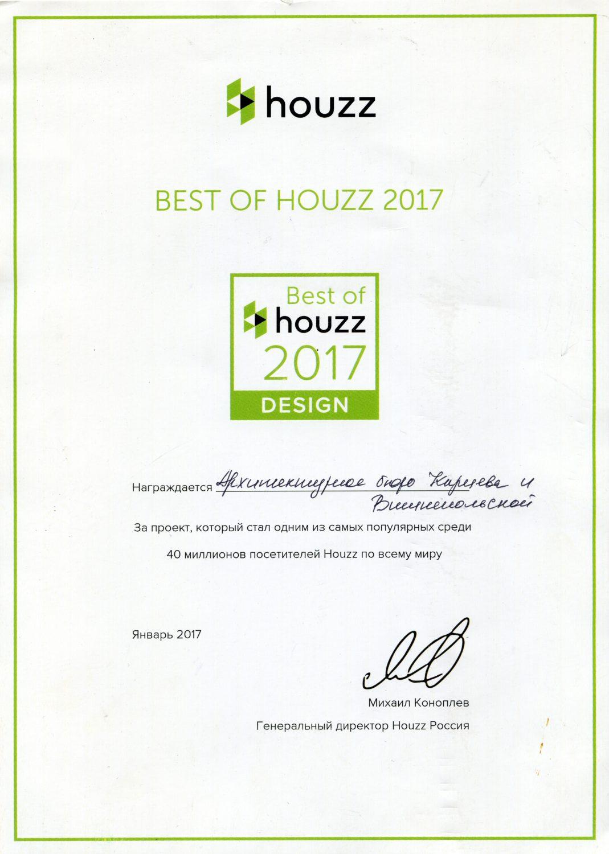 КВ Бюро Архитектурное бюро диплом houzz